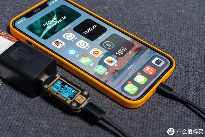 第三方20W充电器真的比不上官方?倍思超级硅快充体验测试