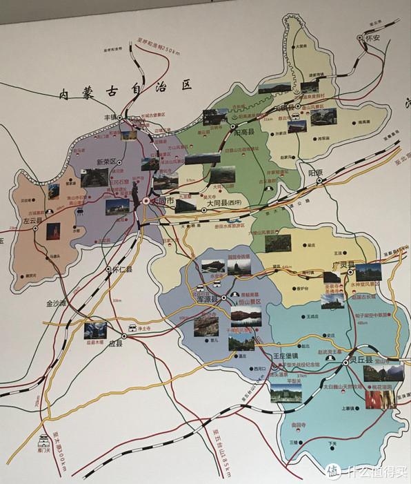 """大同地区旅游资源图,拍摄自""""大同市旅游集散中心"""",火山和长城景区都没有公共交通支持"""