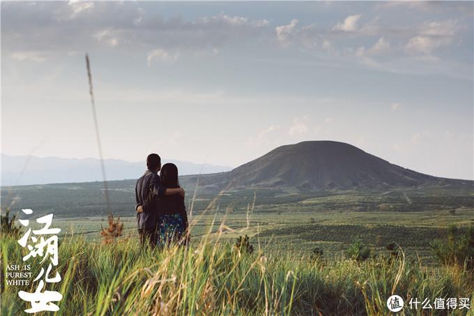贾樟柯电影《江湖儿女》中的火山便取景自大同城东的火山群