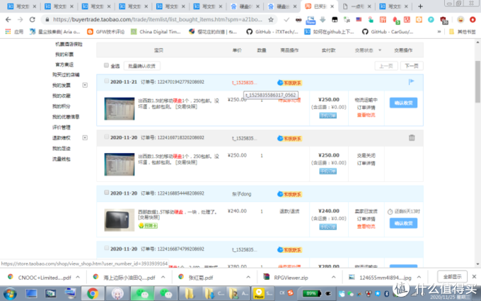 WD ELEMENT(WDBU6Y0015BBK)1.5T移动硬盘开箱测评