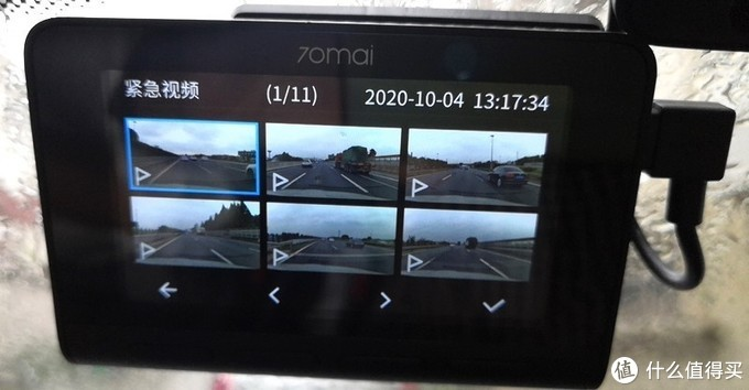 4K超清 前后双录 70迈智能行车记录仪A800