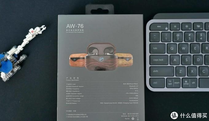 万物皆可盘,有表有里够个性:惠威HiVi AW-76真无线耳机分享