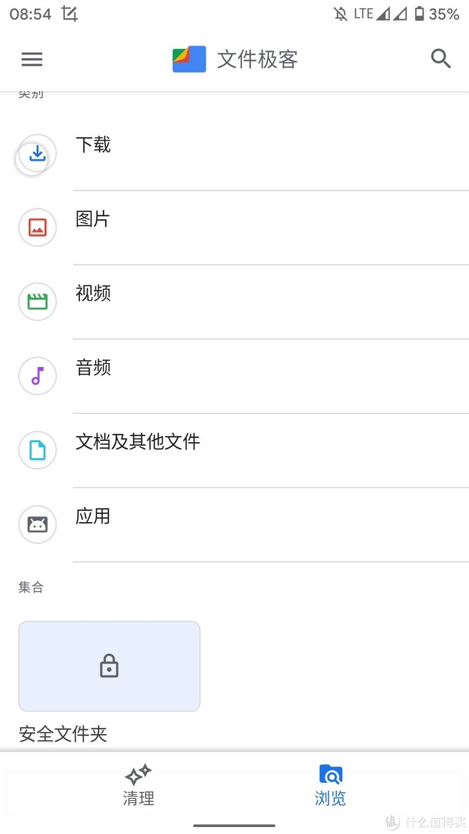 Android类原生实用小软件分享