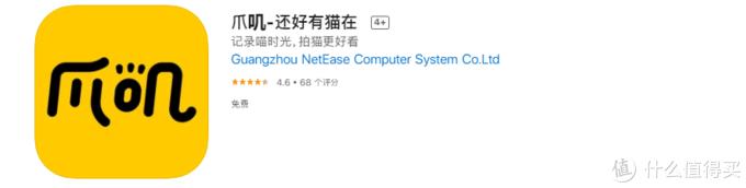 这7款大厂出品的免费软件,太低调了!你知道几个?