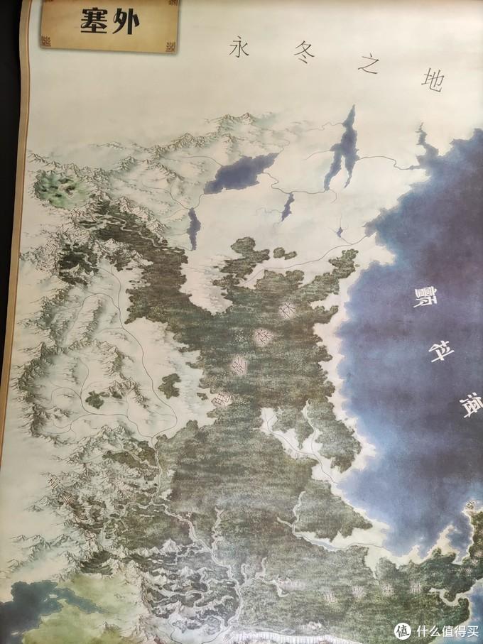 我的《冰与火之歌》知识地图