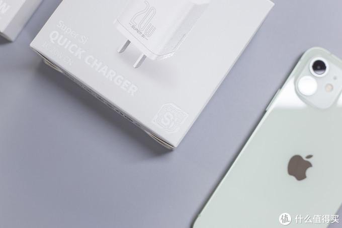 iPhone 12配件秀:价格实惠、性能强劲的PD 20W充电方案,倍思超级硅充电套装体验