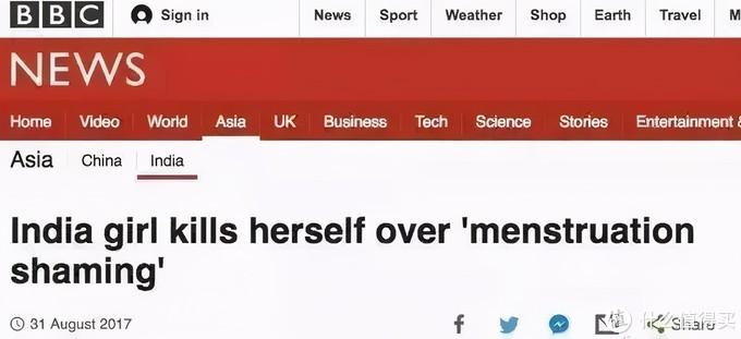 苏格兰向所有公厕免费投放卫生巾,印度妹子都羡慕哭了