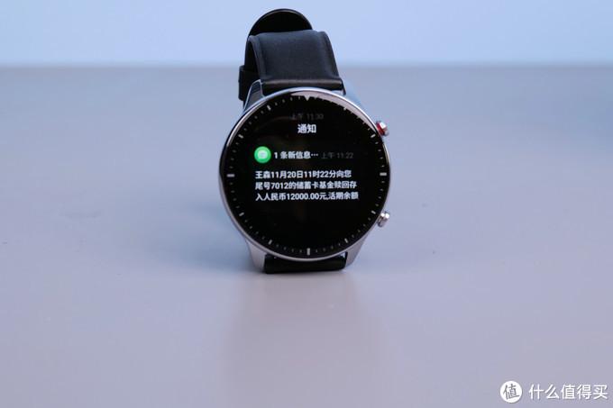 抛开智能!华米GTR 2经典款展示品牌行业地位!