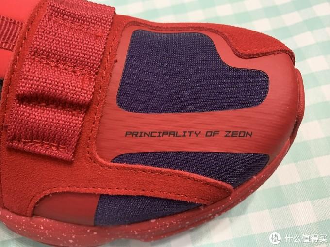 图片11,鞋头