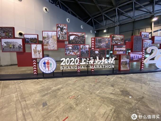 2020上海马拉松领物攻略&装备抢先看