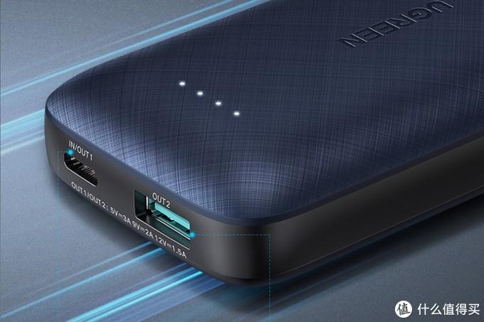 绿联推出20W PD快充充电宝,10000mAh 1A1C超便携