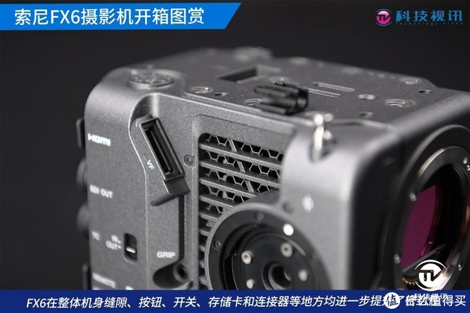 全画幅电影质感!索尼FX6摄影机开箱图赏