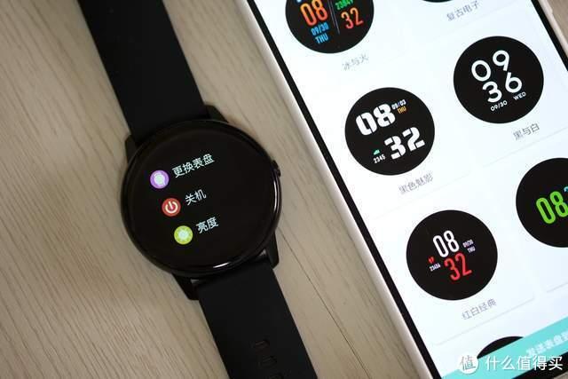 咕咚F4,能测体温的智能手表更懂健康