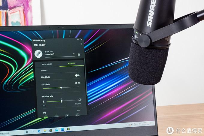 舒尔MV7主播话筒评测:即插即用 轻松获得专业级录音效果