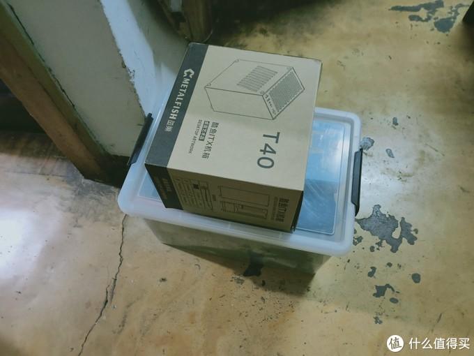 第三方用的是普通快递,机箱箱子外还有一个快递箱子,好评