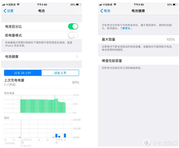 小白必看!iPhone 6sp电池更换记录,续航半天变成2天,给力!