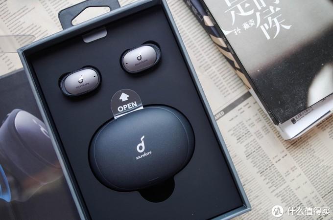 给更懂享受音乐者,声阔Soundcore Liberty 2 Pro无线圈铁耳机上手记