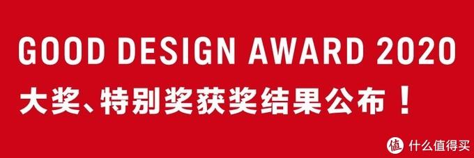 百乐这2020年优良设计奖的获奖单品,看了的我都想要!