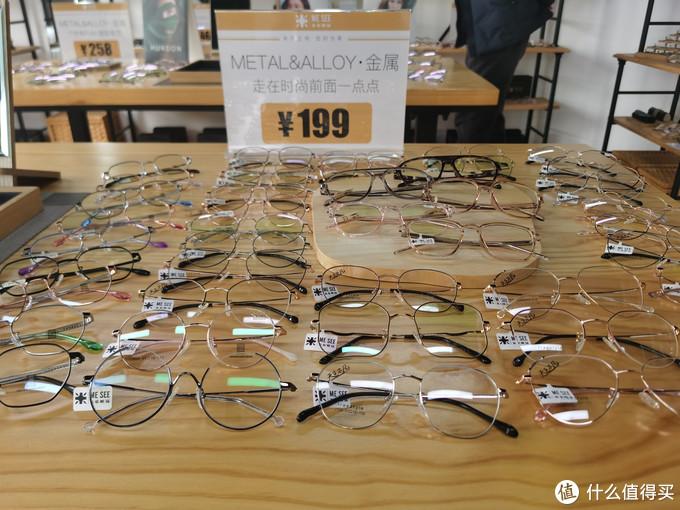眼镜怎么配?在ME SEE验完光,感觉十来年的眼镜白配了!