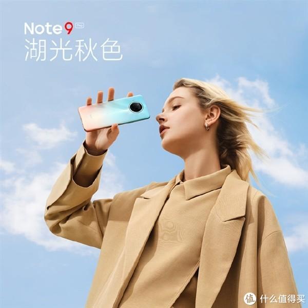 Redmi Note9 Pro发布:首发一亿像素夜景相机