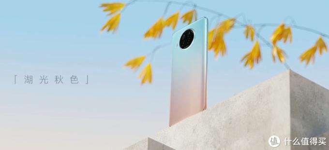 让高端像素大众化:Redmi Note 9 Pro登场