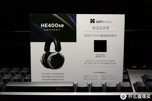 入门价599的HIFIMANHE400se是不是真香?