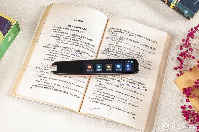 一扫解千愁,重拾英语学习,全靠讯飞扫描词典笔解忧