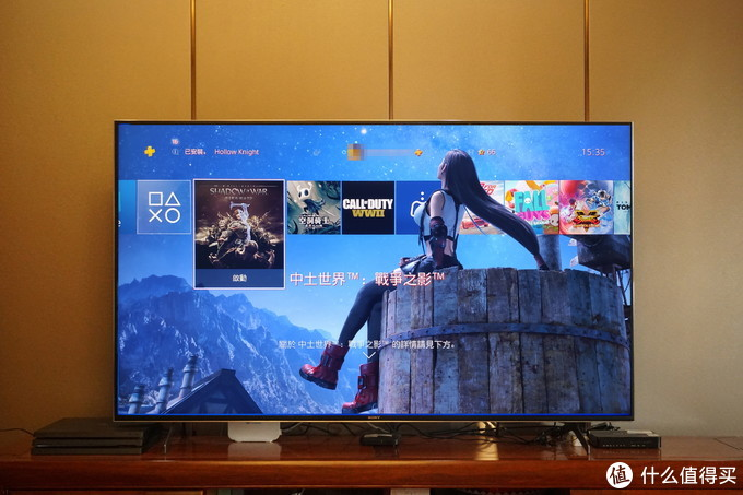 我的双十一剁手战绩,索尼电视X9000H——游戏玩家的不二之选