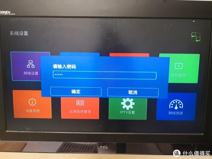 不刷机不折腾,零成本实现投屏-中国移动咪咕盒子MGV2000篇