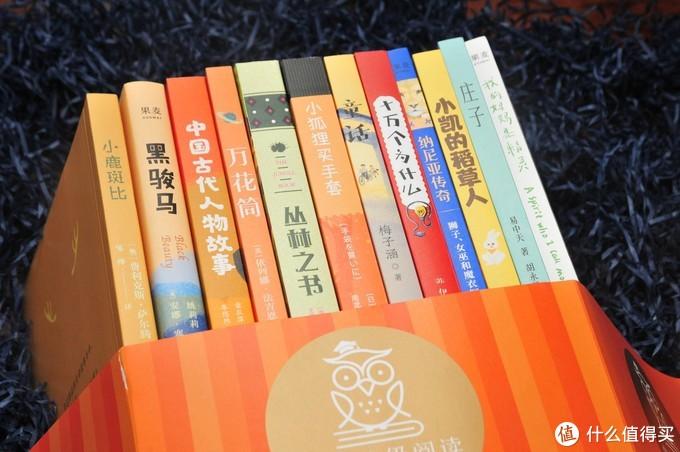 孩子的读本福袋:果麦中文分级阅读文库K4开箱
