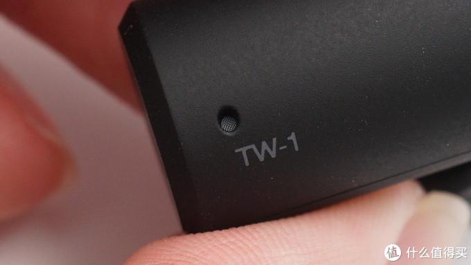 拆解报告:earsopen逸鸥 PEACE TW-1 真无线骨传导耳机