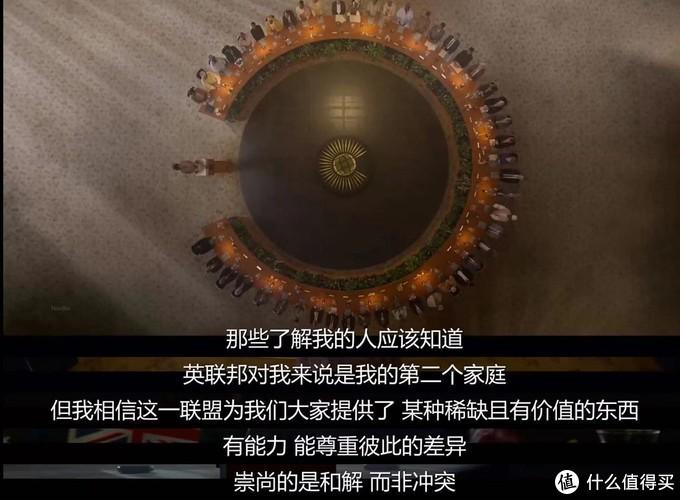 恢弘大气的镜头语言,让《王冠》魅力倍增