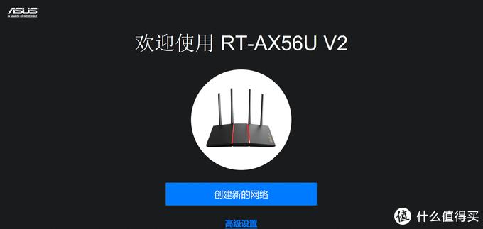 技能点点满,华硕旗下WIFI6路由器性价比之选,AX56U热血版