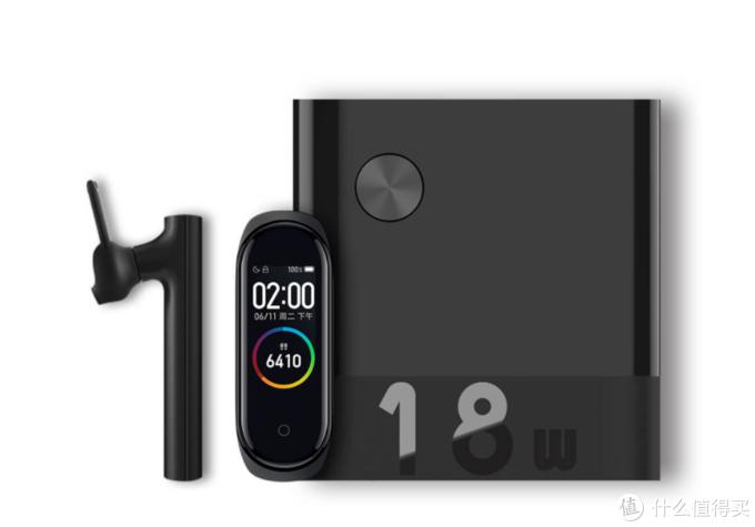 紫米发布双模充电器充电宝:双口2合1 出门一个搞定