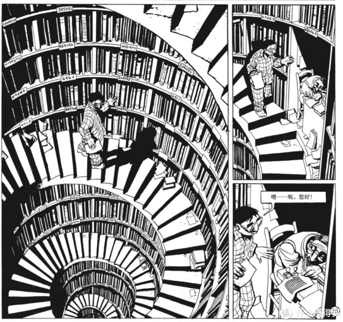 他花23年时间做了一系列漫画实验轰动欧洲!每一本都有一个超牛的玄机!