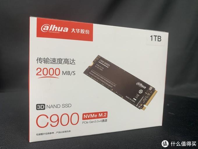 大华C9001TB 使用体验