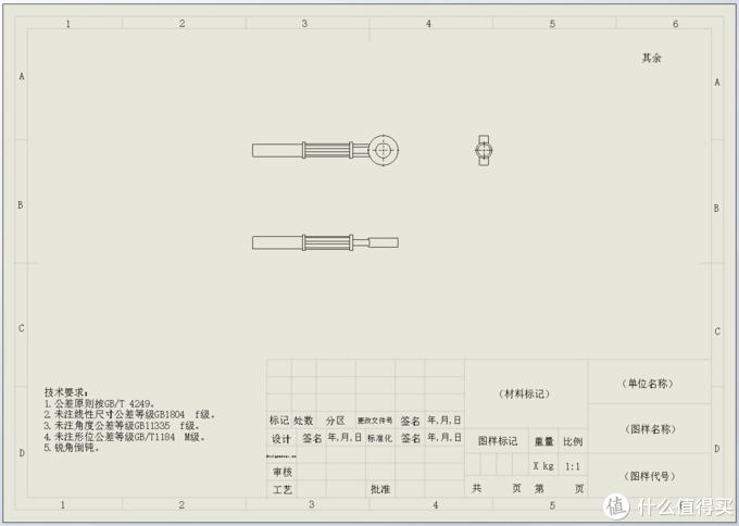 示例NG(太小)