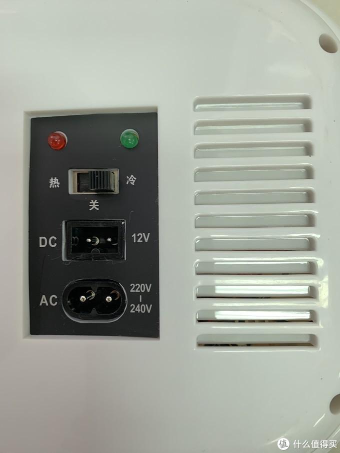 办公室的冰镇神器----先科迷你车载小冰箱