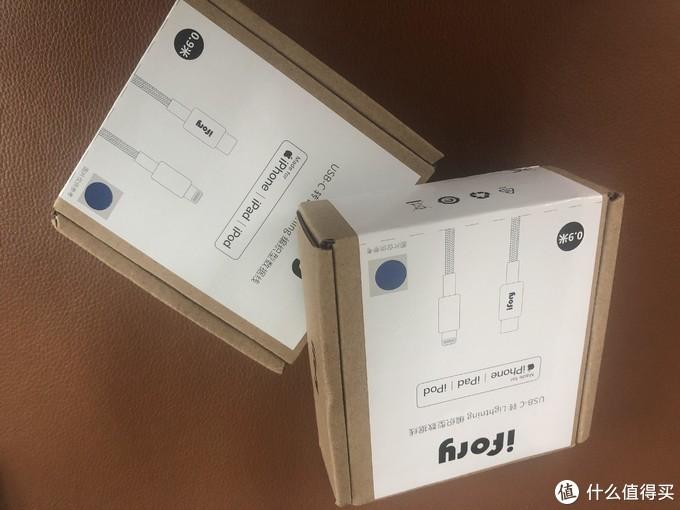 iFory安福瑞 编织PD快充充电线