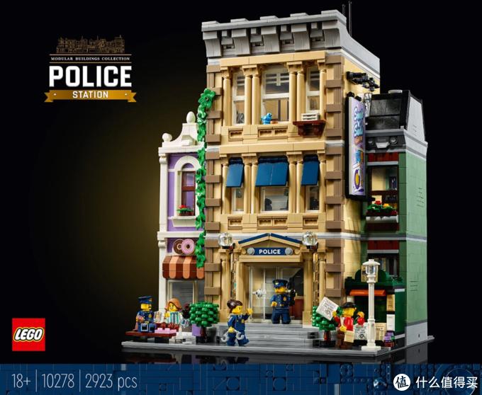 一年一部的街景又来了,2021年乐高街景10278警察局正式公布