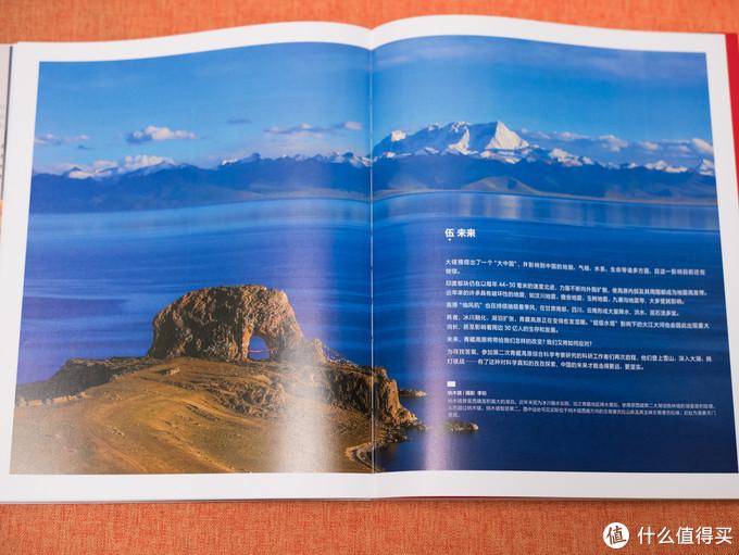《这里是中国》:一本适合5岁到120岁全年龄段的好书