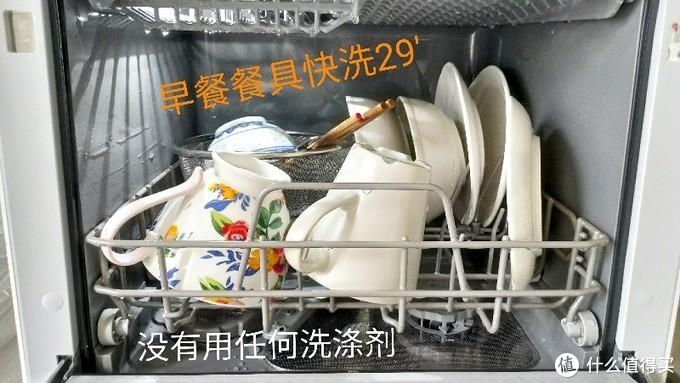 糟糕,我好像有些习惯小洗碗机了……