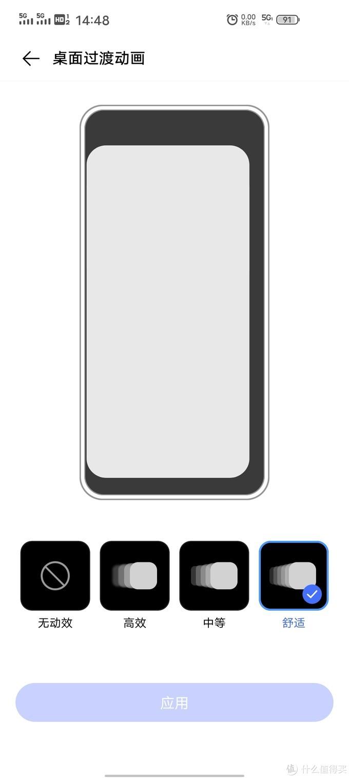 1559多多入手的IQOO Z1到底表现如何 对于一个性价比粉来说值不
