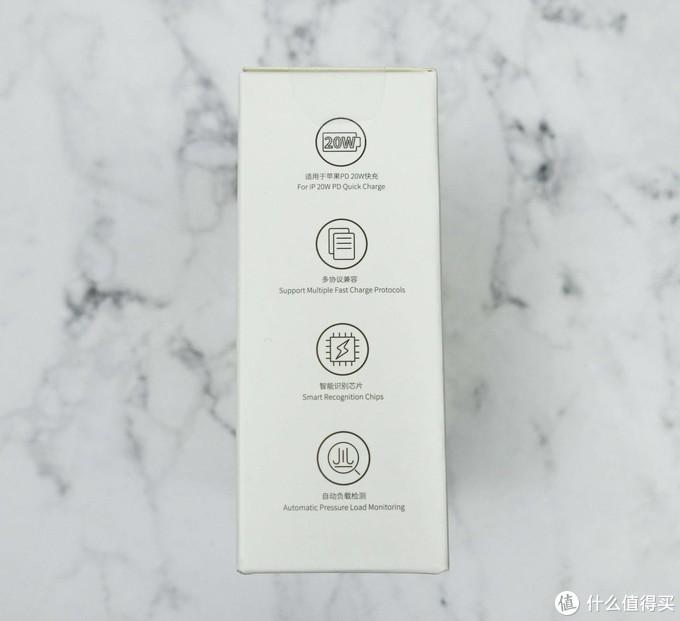 "IPhone12""伴侣"" 比官方充电器更香的倍思超级硅20W快充充电器"