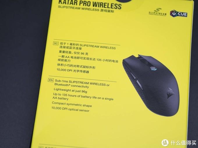 摆脱束缚方可尽情Battle!入手海盗船Katar Pro Wireless