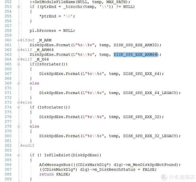 Diskmark直接调用diskspd
