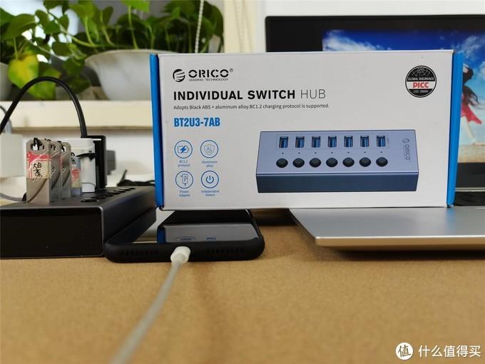 """3秒1G?""""工业级""""奥睿科1拖7扩展,告别供电不足,让电脑接纳更多设备"""