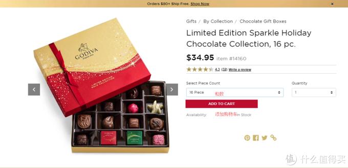 巧克力中的劳斯莱斯Godiva歌帝梵美国官网下单攻略