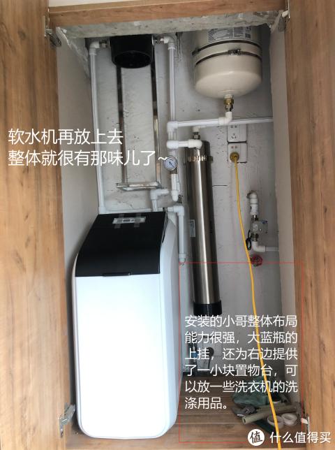 如何打造一套适合我家的全屋净水方案?(实际案例篇)