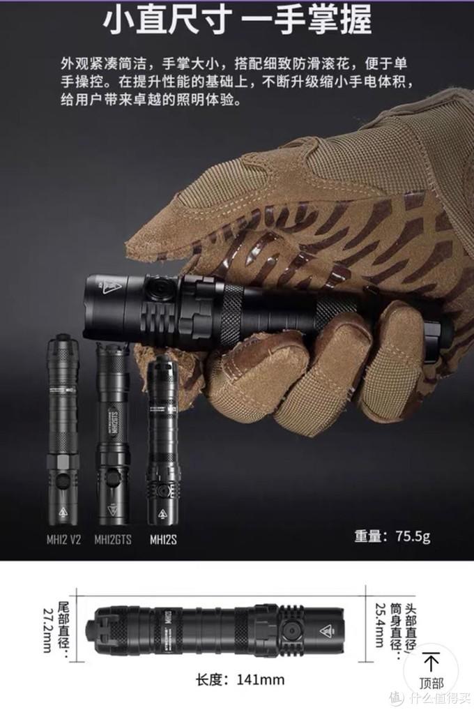 你的下一只小直,何必不是它——奈特科尔mh12s卓越全能小直手电